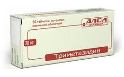 Триметазидин, 20 мг, таблетки, покрытые пленочной оболочкой, 30 шт.