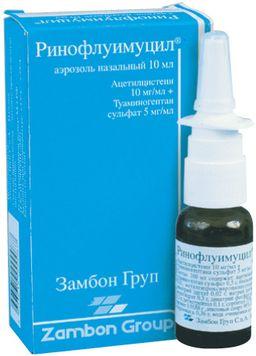 Ринофлуимуцил, спрей назальный, 10 мл, 1 шт.
