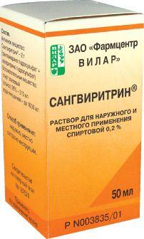 Сангвиритрин, 0.2%, раствор для наружного применения спиртовой, 50 мл, 1 шт.