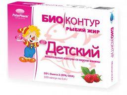 Детский рыбий жир, 400 мг, капсулы, со вкусом малины, 100 шт.
