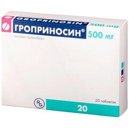 Гроприносин, 500 мг, таблетки, 20 шт.