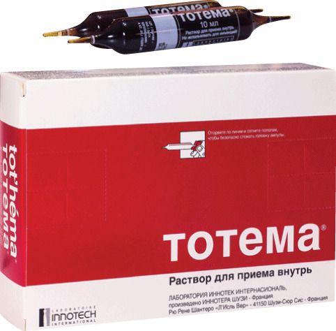 Тотема, раствор для приема внутрь, 10 мл, 20шт. купить в СПб, инструкция по применению, цены в аптеках, отзывы и аналоги. Доставка в аптеку или на дом. Производитель препарата Laboratoire Innotech International