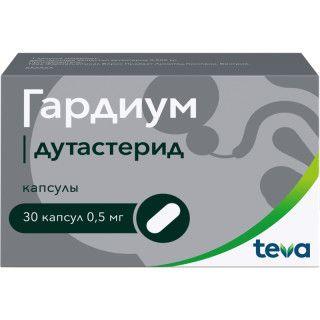 Гардиум, 0.5 мг, капсулы, 30шт. купить в СПб, инструкция по применению, цены в аптеках, отзывы и аналоги. Доставка в аптеку или на дом. Производитель препарата Teva