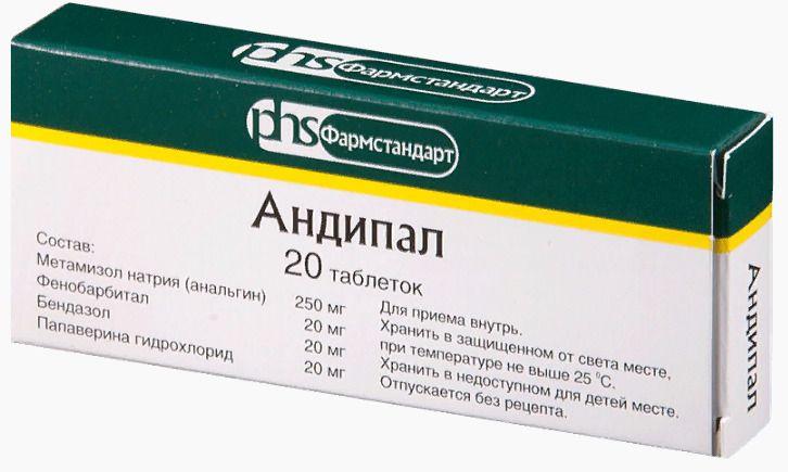 таблетки от давления андипал отзывы - способы снижения ...